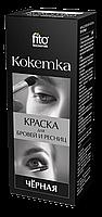ФК 1202 Краска д/бров/ресн Кокетка Черная 5г