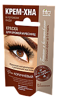ФК 1204 Краска д/бров/ресн КРЕМ ХНА Коричневый 2х2г