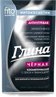 ФК 1504 60 гр Глина черная антиугревая