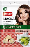 ФК 1912 Маска для волос ДРОЖЖЕВАЯ, блеск и объем 30 мл