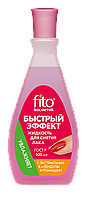 ФК 3305 Жидкость (Быстрый Эффект) Календула/Ромашка 100 мл