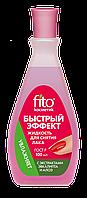 ФК 3306 Жидкость (Быстрый Эффект) Алоэ/Эвкалипт 100 мл