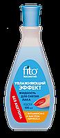 ФК 3604 Жидкость (Увл Эффект) Вит Е/Масло абрикоса 100 мл