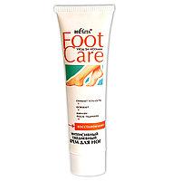BV Foot Care Крем интенсивный для ног 100 мл