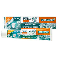 BV DENTAVIT SMART Солевая зубная паста с эффектом полировки зубов, без фтора 85 гр