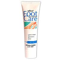 Арома скраб для ног 100 мл BV Foot Care