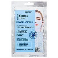 BV Happy Time Альгинатная маска с гиалуроном и ПЕПТИДАМИ для лица, шеи и декольте 28 гр саше