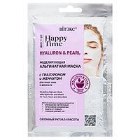 BV Happy Time Альгинатная маска с гиалуроном и ЖЕМЧУГОМ для лица, шеи и декольте 28 гр саше