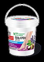 ФК 3952 Гель-крем для ног Охлаждающий Народные рецепты 155 МЛ БАНКА