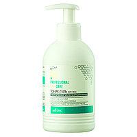 BV PROF FACE CARE Тоник-гель для лица гигиеническая чистка без распаривания 300 мл