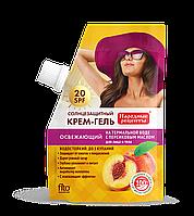 ФК 7951 SUN Солнцезащитный крем-гель для лица и тела Освежающий 20-SPF 50 мл