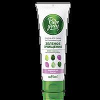 BV Pure Green Маска для лица распаривающая «Зеленое очищение» 75 мл