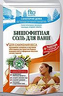 ФК 6106 Соль для ванн СД Бишофитная Для снижения веса 530гр