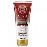 BV MEZO BODY COMPLEX Крем-Гель для тела FITNESS SLIM термоактивный 200 мл туба