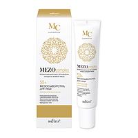 BV MEZO50+ Сыворотка для лица Комплексное омоложение 20 мл