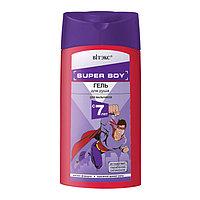 BV Super Boy Гель для душа 7+ 275 мл