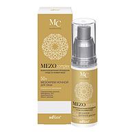 BV MEZO50+ Крем ночной для лица Комплексное омоложение 50 мл
