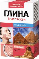 ФК 2403 Глина 100гр Мировая Розовая Египетская