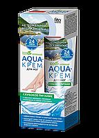 ФК 3934 Aqua-крем для ног на термальной воде Камчатки Глубокое питание 45 мл