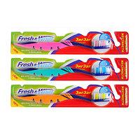 Fresh&White Зубная щетка ZIGZAG COMFORT (средняя жесткость)
