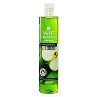 BV Sweet Moments Гель для душа Зеленое Яблоко 345 мл