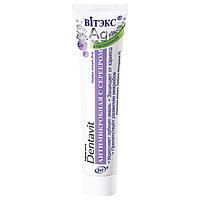 BV DENTAVIT Зубная паста Антимикробная с серебром фторосодержащая 160 мл