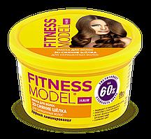 ФК 7786 Fitness Маска для волос 3D-СИЯНИЕ ШЁЛКА 250 мл банка