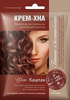 ФК 1092 КРЕМ-ХНА Каштан 50 мл