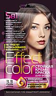 ФК 4924 Стойкая крем-краска Effect Color 3.3 Горький Шоколад 50 мл