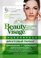 ФК 3855 Маска для лица тканевая Мицеллярная Beauty Visage 25 мл