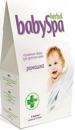 HERBAL BABY SPA/Травянные сборы для купания