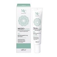 BV MEZO40+ Сыворотка для лица Интенсивное омоложение 20 мл