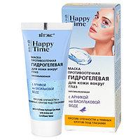 BV Happy Time Маска ПРОТИВООТЕЧНАЯ гидрогелевая для кожи вокруг глаз, несмываемая 30 мл