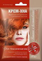 ФК 1098 КРЕМ-ХНА Классическая Хна 50 мл
