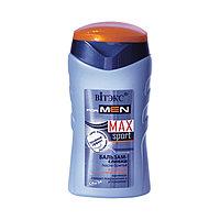 BV MaxSport Бальзам-сливки после бритья для сух/чувств кожи 150 мл