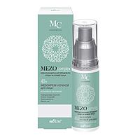 BV MEZO40+ Крем ночной для лица Интенсивное омоложение 50 мл