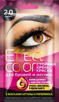 ФК 7863 Краска д/бровей и ресниц EFFECT COLOR Графит 3мл