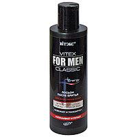 BV VITEX FOR MEN CLASSIC Лосьон после бритья для всех типов кожи 200 мл