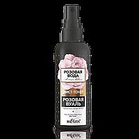 BV РОЗОВАЯ ВОДА Мист-тонер для лица с розовой водой «Розовая вуаль» 150 мл