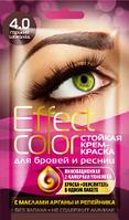 ФК 7862 Краска д/бровей и ресниц EFFECT COLOR Горький шоколад 3мл