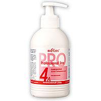 BV PROF 4A Сыворотка против выпадения волос 300 мл