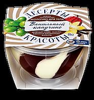 ФК 7819 Десерты Красоты Нежное увлажняющее молочко для тела «Ванильный капучино» 220 мл