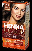 ФК 4885 Стойкая крем-краска HENNA COLOR 3.0 Темный каштан