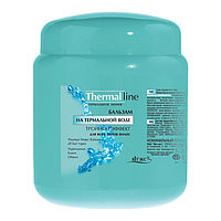 BV THERMAL LINE Бальзам на термальной воде «Тройной эффект» для всех типов волос 450 мл