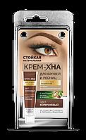 ФК 1226 Краска д/бровей/ресниц Крем-хна ИНДИЙСКАЯ Коричневая 5 мл