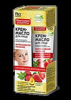 ФК 3926 Крем-масло для лица Интенсивное Питание для норм/комбиниров кожи 45 мл