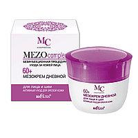 BV MEZO60+ Крем дневной для лица и шеи Активный уход 50 мл