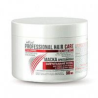 BV PROF HAIR CARE МАСКА ПРОТЕИНОВАЯ Запечатывание волос для тонких/ослабл/поврежд 500 мл (БЕЛАЯ)