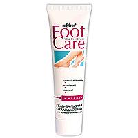 """BV Foot Care Гель-бальзам охлаждающий для """"горящих"""" ступней ног 100 мл"""