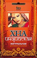 ФК 4001 Индийская СОШЕТ Хна 25 гр